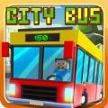 城市公交车模拟器工艺