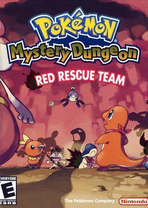 口袋妖怪不可思议的迷宫红色赤之救助队中文版