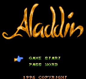 阿拉丁3经典版