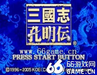 三国志孔明传中文版含模拟器