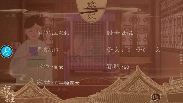 龙雏破解版金手指2021最新版7月
