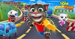 汤姆猫跑酷破解版2021大全
