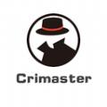 犯罪大师书法家的秘密