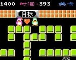 企鹅先生冒险之旅中文版
