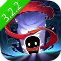 元气骑士破解版最新版3.2.2