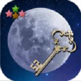 逃脱游戏月光