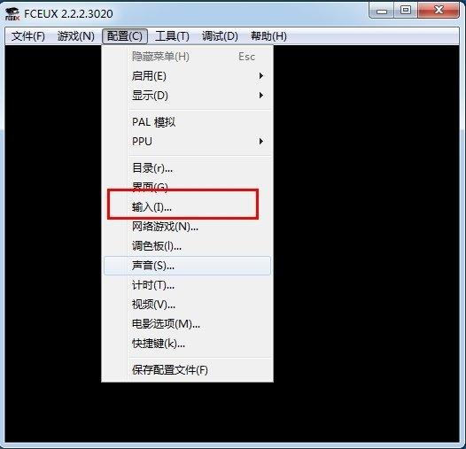 FCEUX模拟器设置按键图片