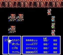 最终幻想3无敌版