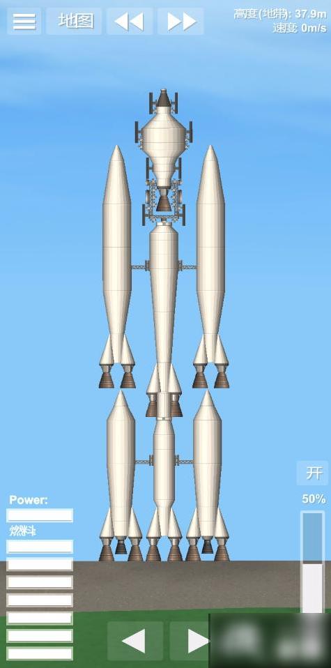 航天模拟器火箭制造图