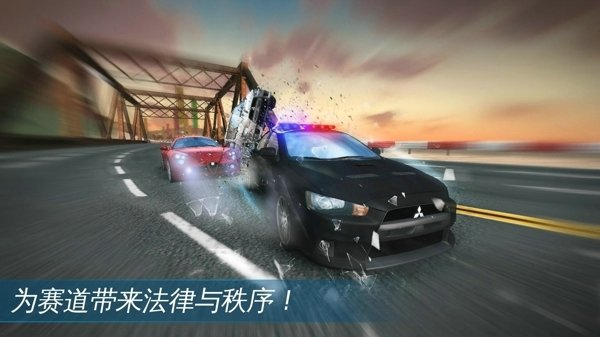 狂野飙车极速版2破解版