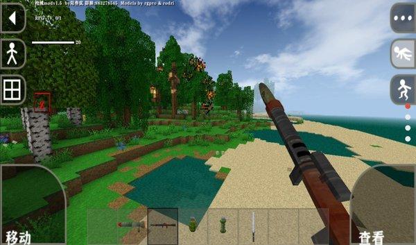 生存战争枪械模组下载-生存战争枪械时代中文版下载