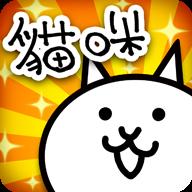 猫咪大战争魔改版