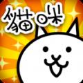 猫咪大战争10.7.0破解版