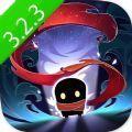 元气骑士破解版最新版3.2.3