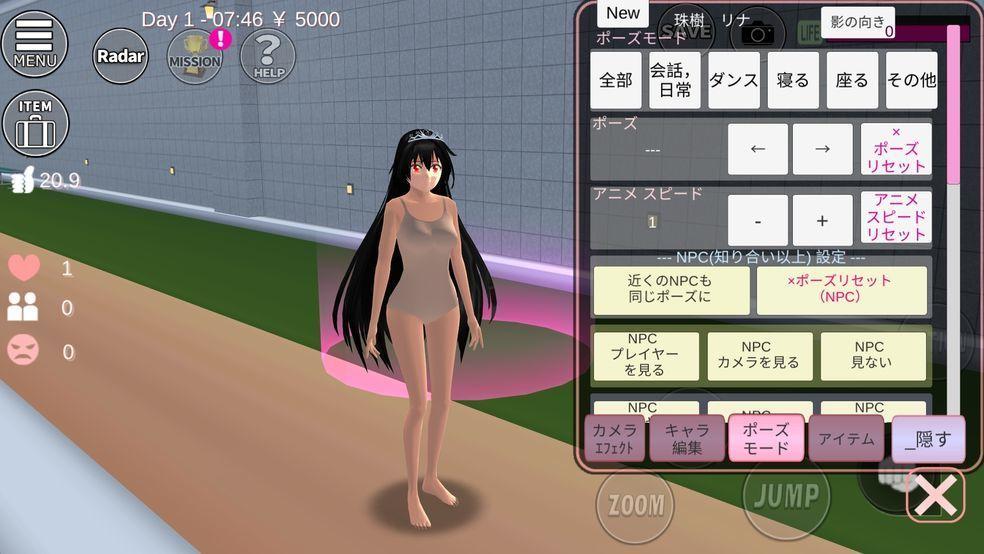 樱花校园模拟器2021年最新版本