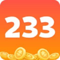 233免费赚钱小游戏