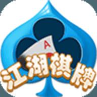 江湖棋牌app