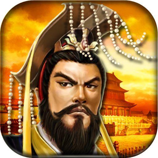 烽火三国2手机版
