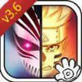 死神vs火影3.6手机版