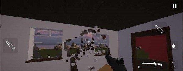 拆迁模拟器3D