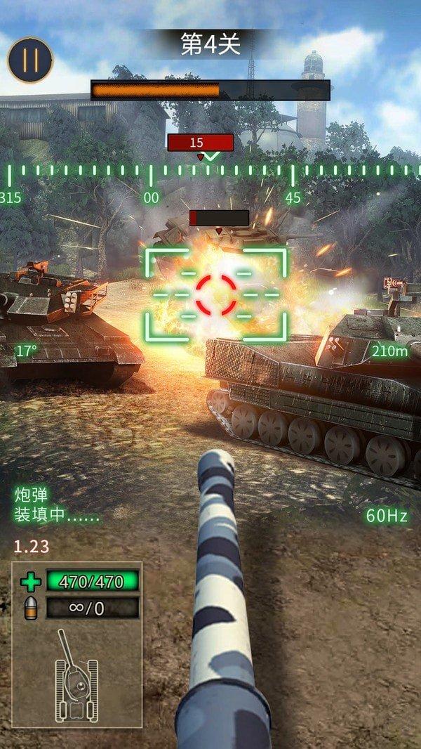 战地坦克阻击