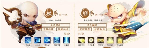 造梦西游4游戏下载-造梦西游4手机版下载