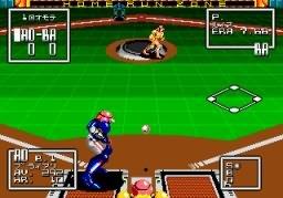 2020超级棒球替换版