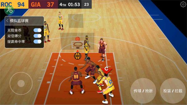 模拟篮球赛破解版最新版下载-模拟篮球赛破解版中文版下载