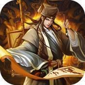 姬战三国游戏下载