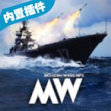 现代战舰手游破解版