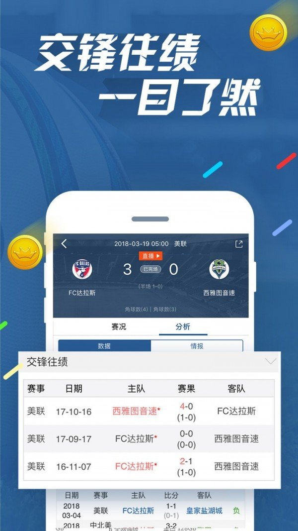 7m体育APP下载-7m体育平台下载