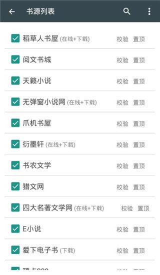 搜书大师app破解版去广告下载-搜书大师app破解版老版本下载
