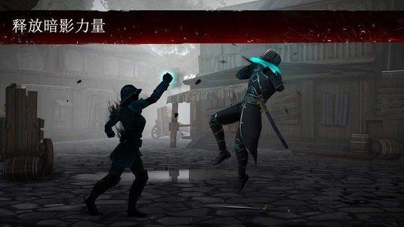 暗影格斗3内购破解版最新版下载-暗影格斗3内购破解版最新版2021下载