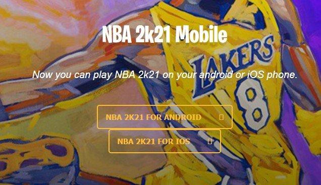 NBA2K2021手游
