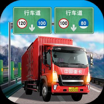 遨游中国2带语音导航手机版