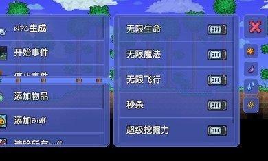 泰拉瑞亚修改器(TL Pro)下载-泰拉瑞亚修改器(TL Pro)中文版下载