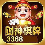 财神棋牌3368苹果版