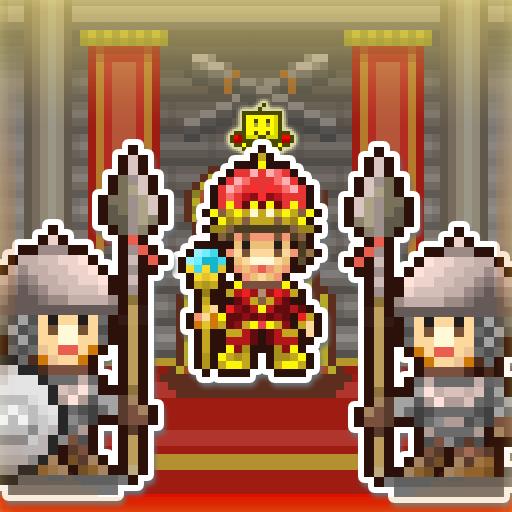 王都创世物语破解版