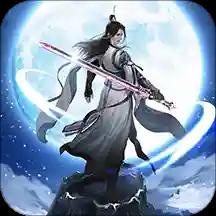 仙侠六道手游