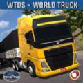 世界卡车魔改版