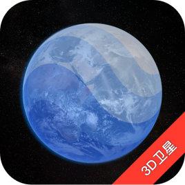 earth地球街景