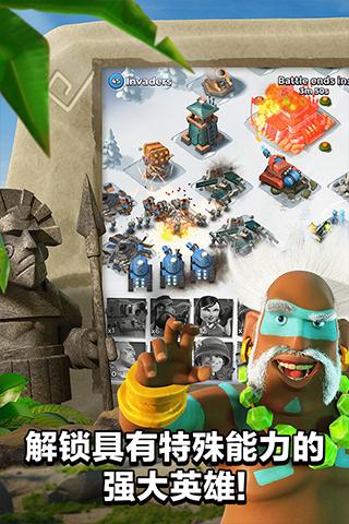 海岛奇兵无限钻石修改版下载-海岛奇兵无限钻石修改版2021下载