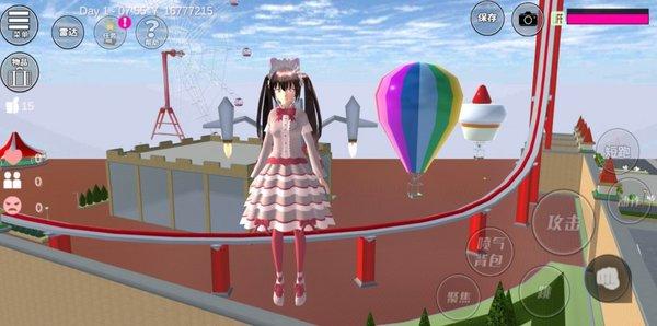 樱花校园模拟器1.038.57最新版中文汉化版下载-樱花校园模拟器1.038.57最新版2021无广告下载