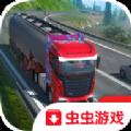 欧洲卡车模拟器尊享版