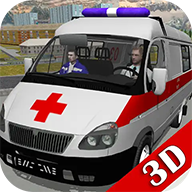 模拟真实救护车