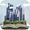 模拟创业城