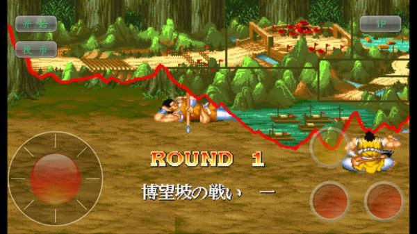 三国志2霸王的大陆手机版下载