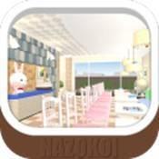 兔子和咖啡馆