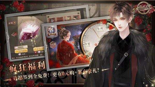 娱乐坊橙光游戏破解版金手指2021最新8月下载-娱乐坊破解版金手指2021最新清软8月下载