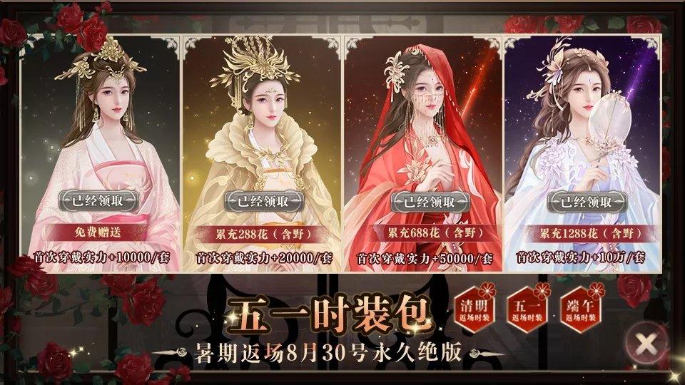 娱乐坊橙光游戏破解版金手指2021最新8月